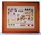 Royal Paris Freestyle Embroidery Kits - Autumn Sampler (L'automne)