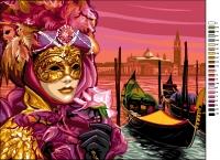 Royal Paris Printed Tapestry Canvas - Venice
