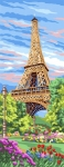 Royal Paris Tapestry/Needlepoint Canvas - Eiffel Tower