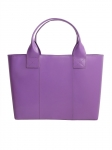 Recycled Purple Leather Handbag